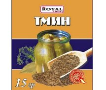 Тмин Royal Food 15г оптом