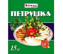 Петрушка Royal Food 15г оптом