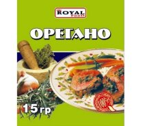 Орегано Royal Food  15г оптом